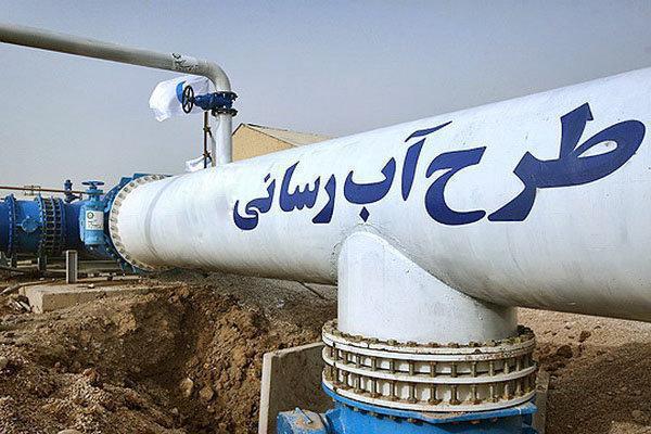 81 روستای استان کرمان به شبکه آبرسانی روستایی متصل شدند