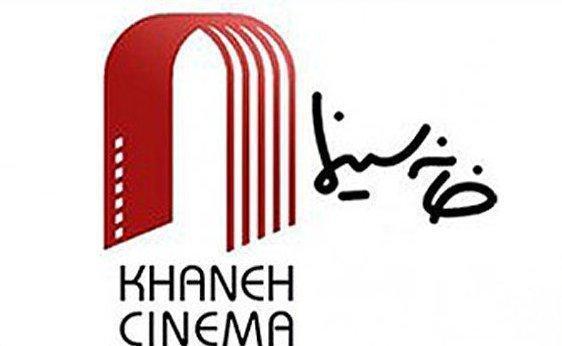 واکنش رییس هیات مدیره خانه سینما به یک گزارش صدا وسیما