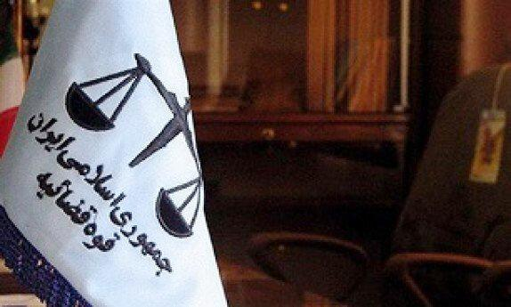 اطلاعیه قوه قضاییه درباره بازداشت یکی از مدیران سابق دستگاه قضایی