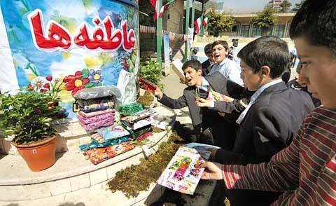 مرحله دوم جشن عاطفه ها در سیستان و بلوچستان برگزار گشت