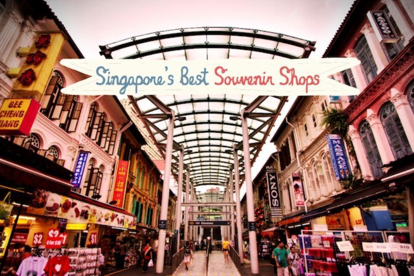سوغات سنگاپور چیست؟