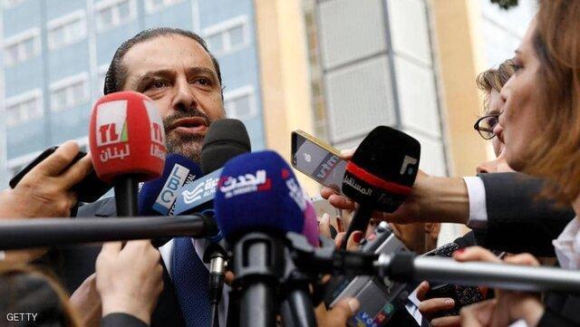 آمادگی مشروط حریری برای قرار دریافت در راس دولت جدید لبنان