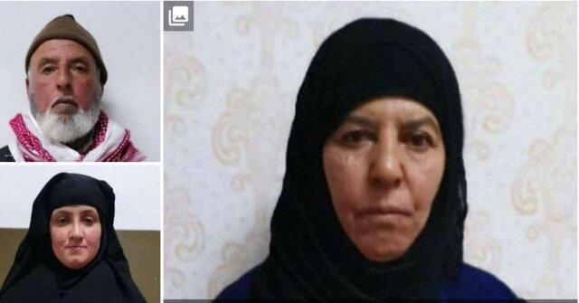 خواهر البغدادی دستگیر شد