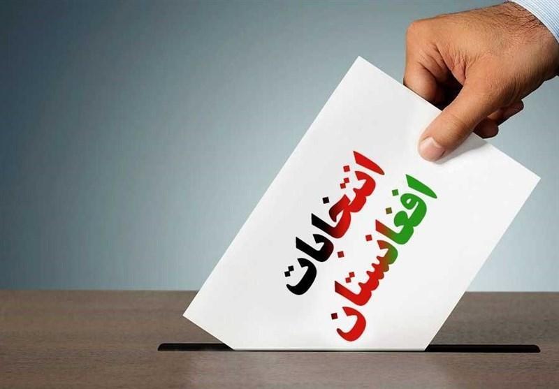 یادداشت، چه می گردد اگر نتایج انتخابات افغانستان اعلام نگردد؟