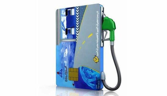 شارژ 200 لیتر سهمیه سوخت ویژه مسافرت های نوروزی کلاهبرداری است