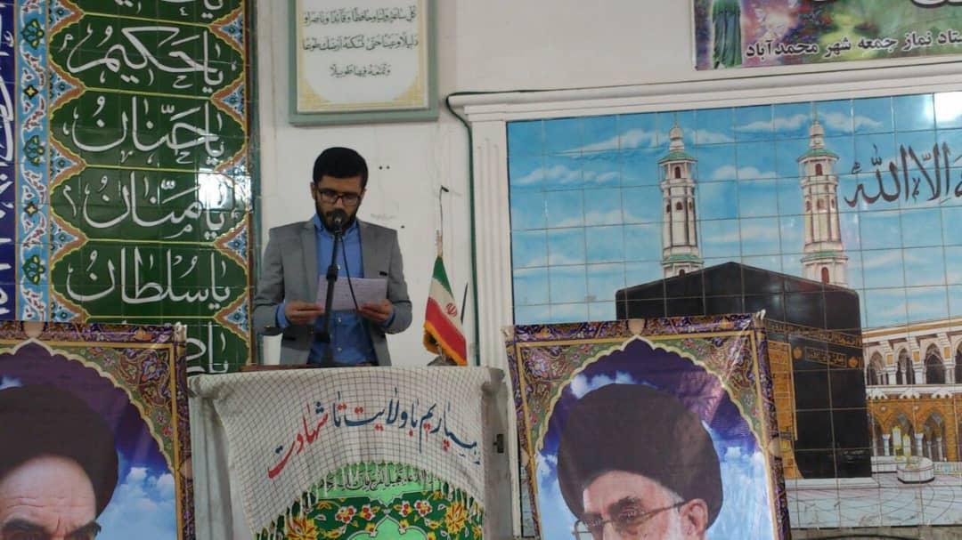 دانشجویان جامعه اسلامی علوم پزشکی زابل در نماز آدینه بیانیه پخش کردند