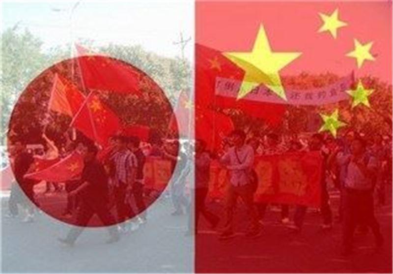 ژاپن سفیر چین را احضار کرد