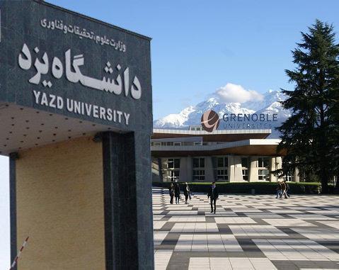 گسترش همکاری علمی دانشگاه یزد با سه دانشگاه بین المللی