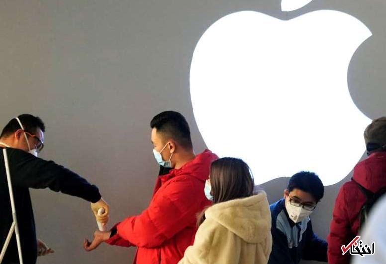سیر نزولی سهام شرکت های بزرگ فناوری در سایه ویروس کرونا ، اپل، فیس بوک، آمازون، مایکروسافت و گوگل 238 میلیارد دلار از دست دادند
