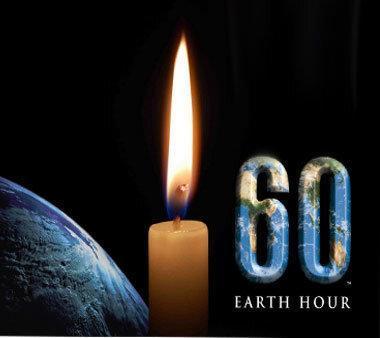 امشب زمین یک ساعت خاموش می شود