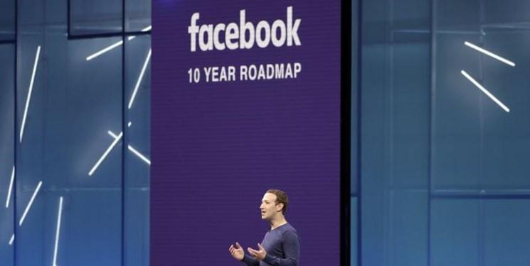 فیس بوک برای یاری به ترامپ رسانه های دولتی خارجی را برچسب می زند