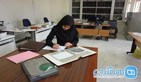 اعلام گم شدن آلبوم ناصری کاخ گلستان