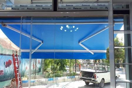 مرکز فروش سایبان مغازه و فروشگاه
