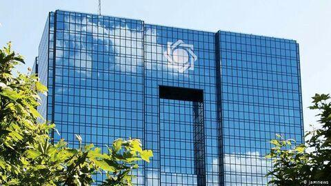 نتیجه حراج اوراق بدهی دولتی در 14 مردادماه، اعلام شرایط برگزاری حراج جدید