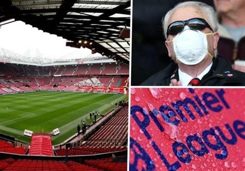 اعتراض لیگ برتر به تصمیم دولت انگلیس برای تعویق زمان بازگشت تماشاگران به ورزشگاه ها