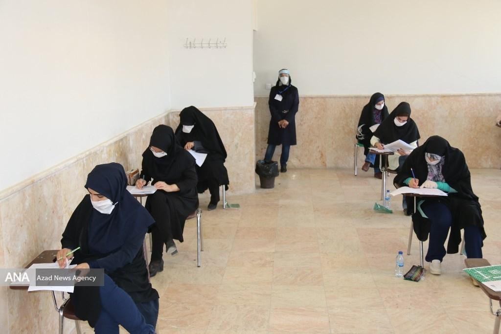 آزمون کارشناسی ارشد سال99 در دانشگاه آزاد اسلامی واحد یادگار امام(ره) شهرری برگزار گردید