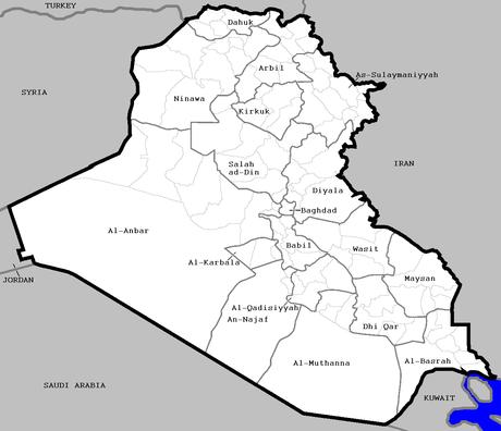 عضو اتحادیه میهنی کردستان: ترکیه 50 پایگاه نظامی در شمال عراق دارد