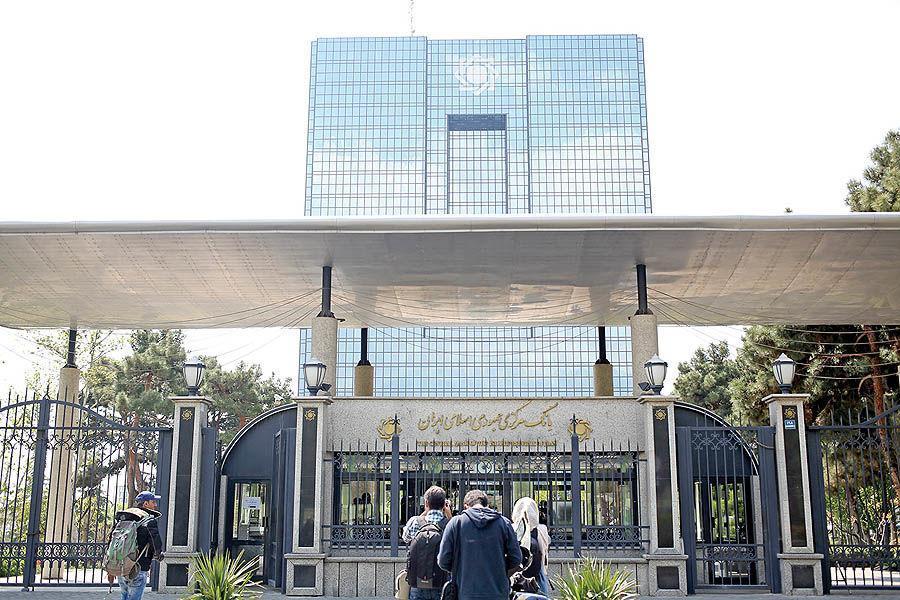 هشدار بانک مرکزی درباره دریافت وام بانکی