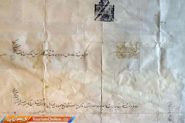 2 سند تاریخی در قزوین ثبت ملی میشود