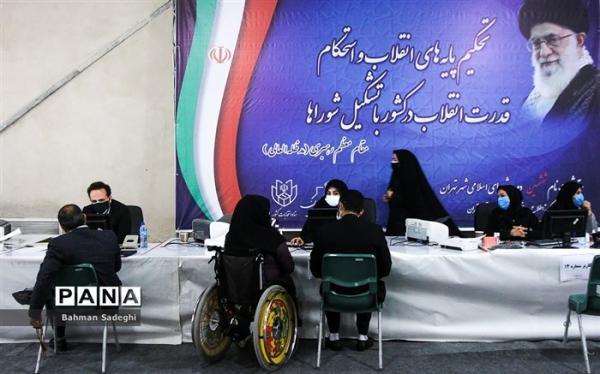 2 هزارو 254 نفر در روز نخست برای انتخابات شوراها ثبت نام کردند