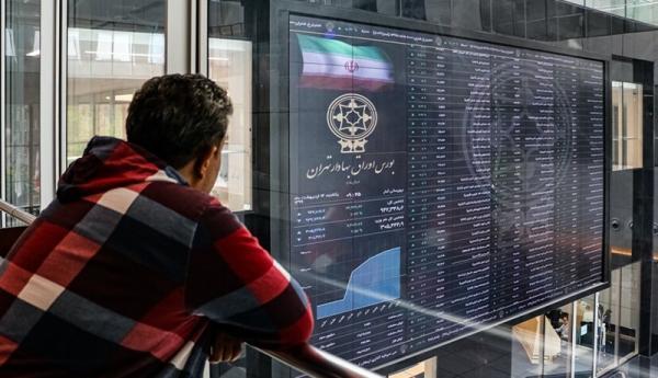 پیش گشایش بازار امروز 25 اسفند ، بورس در فرایند صعودی ادامه می دهد؟