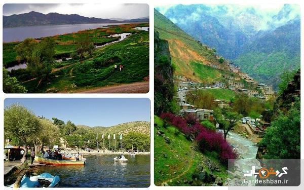 طبیعت حیرت انگیز شهرستان مریوان و دریاچه زریوار