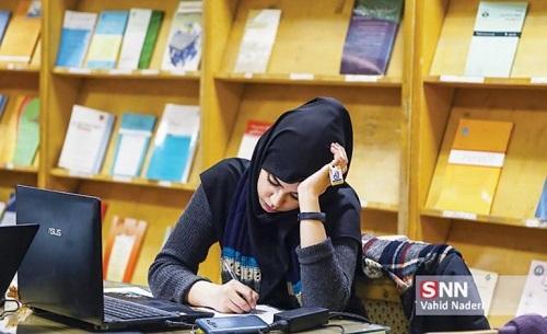 دانشگاه آزاد بندرلنگه در مقطع کارشناسی ناپیوسته دانشجو مى پذیرد