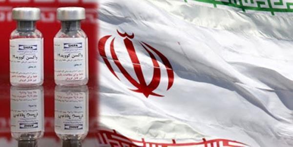 امریکا پس از دسترسی ایران به واکسن کرونا معافیت تحریمی صادر کرد!