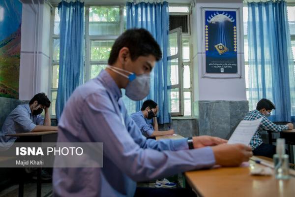 راهیابی دانش آموزان کاشانی به مرحله کشوری جشنواره فرهنگی و هنری