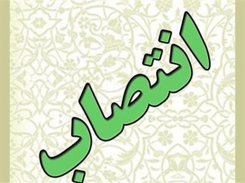 رئیس دانشگاه آزاد اسلامی استان کهگیلویه و بویراحمد و واحد یاسوج تغییر کرد