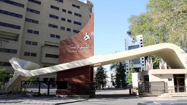 زمان ثبت نام پذیرفته شدگان دکتری دانشگاه الزهرا (س) اعلام شد