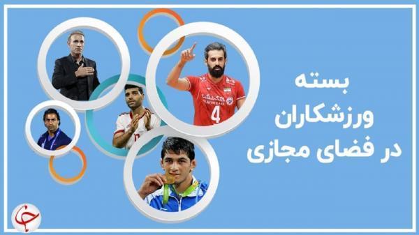 ابراز تنفر بازیکن فوتبال از نژادپرستی، عکس ماندگار محبوب ترین های تیم ملی در کنار اسکوچیچ، تصویری جالب از کودکی دروازه بان ایرانی