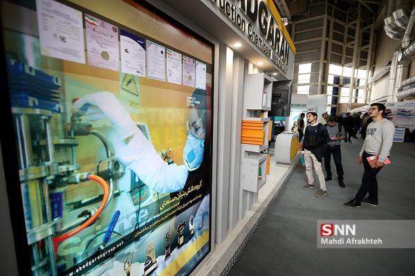 تور ارزان دبی: اعزام 20 شرکت دانش بنیان به نمایشگاه جیتکس دبی با حمایت صندوق نوآوری و شکوفایی